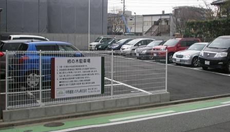 コルソの駐車場管理