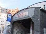 赤坂駅(地下鉄)
