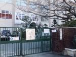 長丘小学校